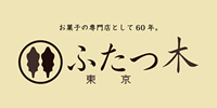 futatsugi200