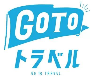 gotot